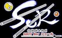 SHOT Bar シュール